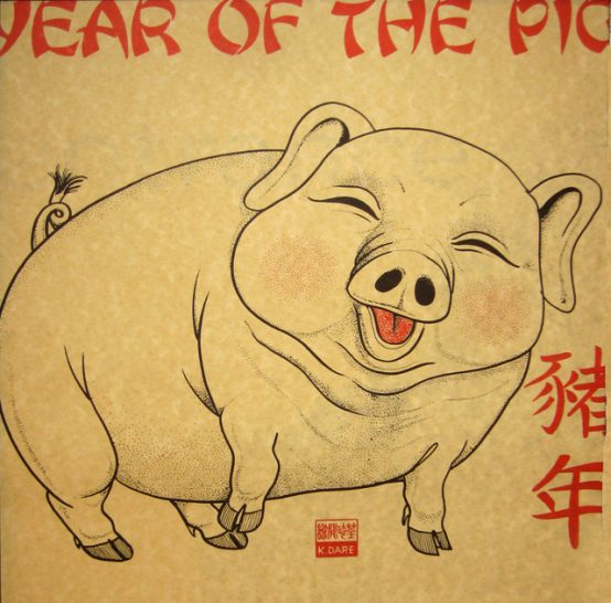 year-of-the-pig-ii
